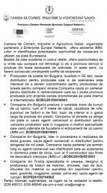 CCIA2