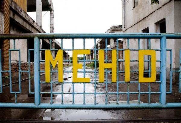 Mehid1