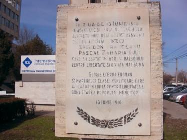monument palatul navigatiei (1)